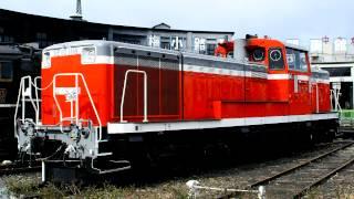 DE10 ディーゼル機関車のDCCサウンド 用音素材です。(音声のみ) とあ...