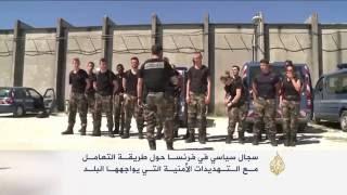 مطالبة فرنسية بمعتقل كغوانتانامو للعائدين من سوريا والعراق