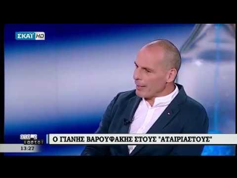 Will DiEM25 compete in Greek elections? | DiEM25