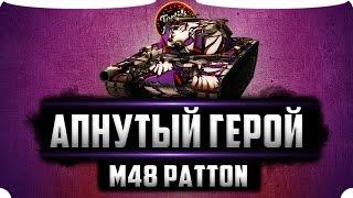 M48 Patton Let`s Play come back WoT Blitz