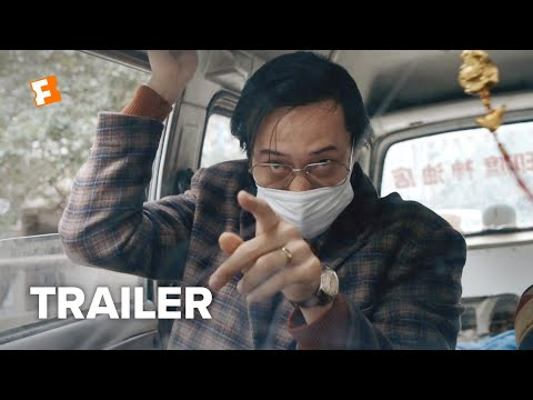 Random Movie Pick - Dying to Survive Trailer #1 (2019) | Movieclips Indie YouTube Trailer