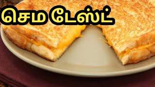 One minute breakfast recipe Cheesy honey toast