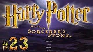 Гарри Поттер и Философский камень Как усыпить собаку и поймать ключ #23