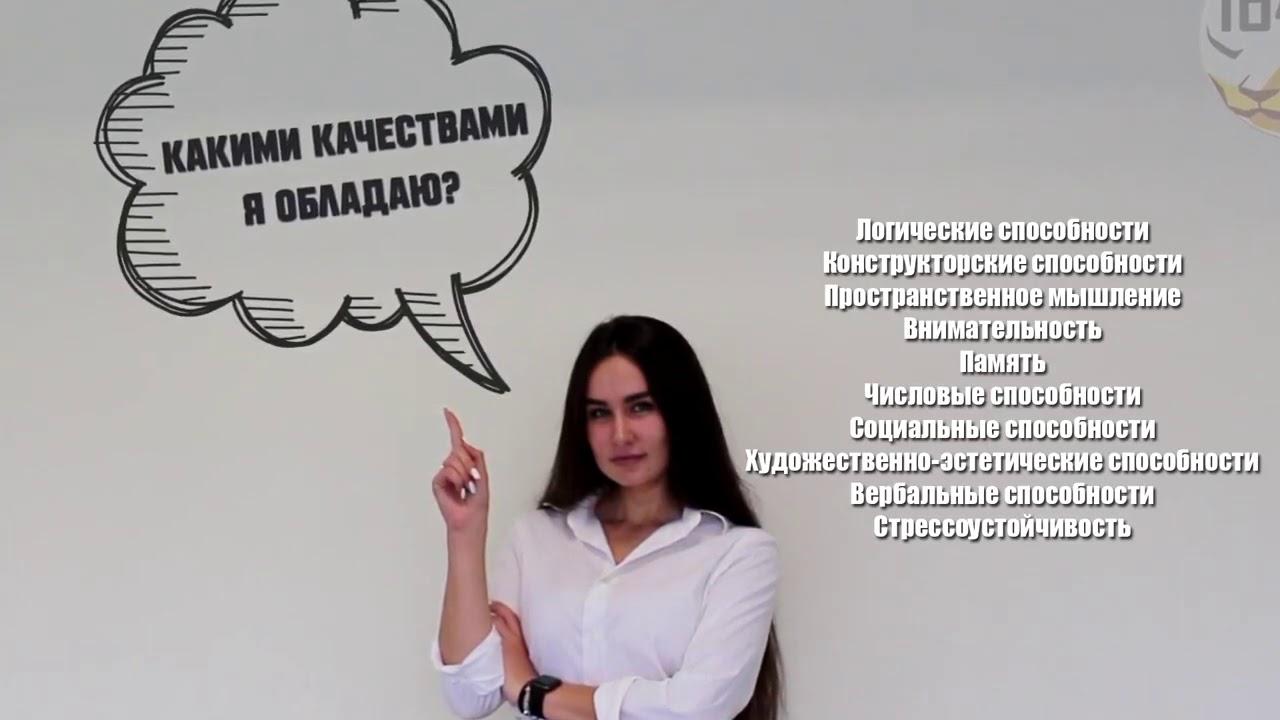 «Я живу на Урале» - лучшие российские практики организации профессионального самоопределения