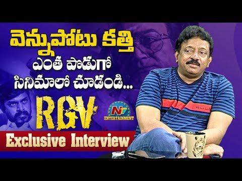Ram Gopal Varma Exclusive Interview   RGV Interview   Lakshmi's NTR Movie   NTV Entertainment