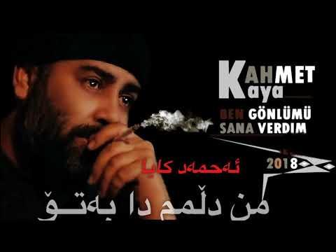Ahmet Kaya - Ben gönlümü sana verdim  ئەحمەد کایا ـ من دڵمم دا بەتۆ