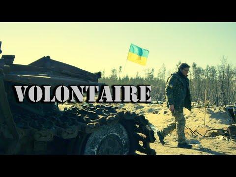 VOLONTAIRE [2015]