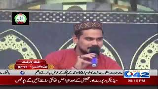 Zindagi may Zindagi - Asad Qureshi- Noor Ul Hassan - City42 - Ramzan Transmission 14 June