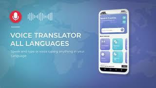 Voice Translator All Language - Speak and Translate screenshot 1