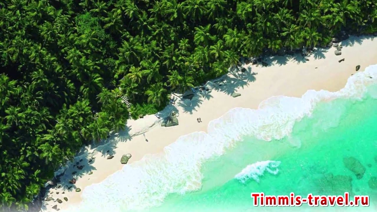 Туры на Сейшелы, самые красивые места на Сейшелах, отдых на Сейшелах, погода по месяцам на Сейшелах