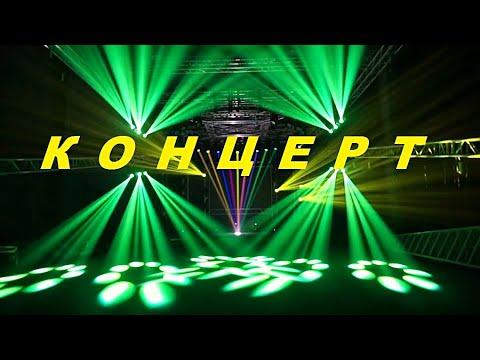 Отчётный концерт ДШИ   №  6   г . Краснодара   2019 г