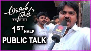 Aravinda Sametha Public Talk/Review | Fans Reaction | Public Response | First Half
