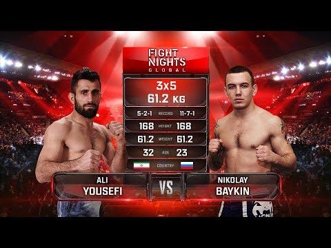 Ali Yousefi vs. Nikolay Baykin / Али Юсефи vs. Николай Байкин