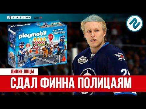Хоккей России, все новости хоккея, матчи и турнирные