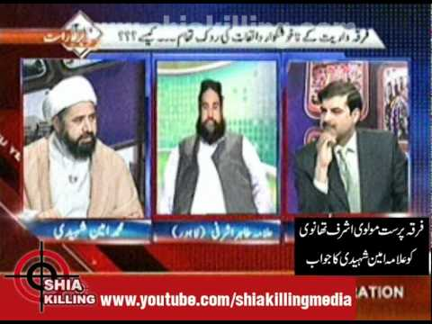 Shia Ullema Ameen Shaheedi VS Wahabi Saudi Paid Molvi