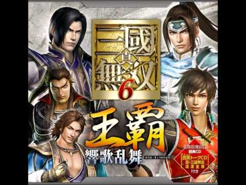 Dynasty Warriors 7 Vocal OST - True Dragon (Zhao Yun)