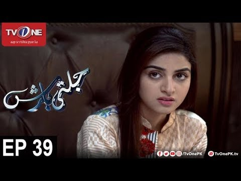 Jalti Barish - Episode 39 - TV One Drama - 14th October 2017