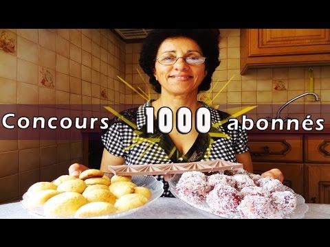 Concours des 1000 abonn s maman cuisine youtube for Maman cuisine x