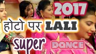 adivasi dj song 2017 amazing dance in vadodara hoto par lali re