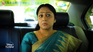 Mouna Raagam - Vijay Tv Serial