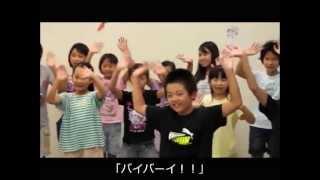 てんぱくジャンケン thumbnail