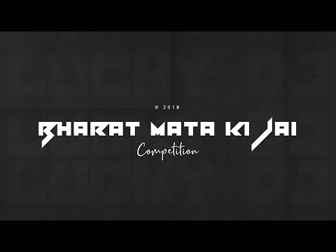 SOUNDCheck DJ - BHARAT MATA KI JAI JAIKARA  || Hard Vibration Bass Mix 2018 - LUCKY DJ