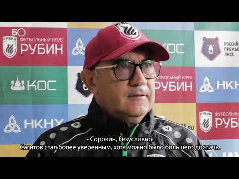видео: Курбан Бердыев: «Еще неизвестно, покину ли «Рубин»