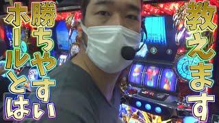 来店のお問い合わせは jtshibata3@yahoo.co.jp まで.