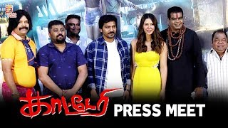Katteri Press Meet Vaibhav Varalakshmi Gnanavelraja Deekay Thamizh Padam