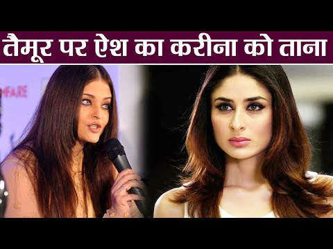 Aishwarya Rai Bachchan TAUNTS on Kareena Kapoor Khan; Heres Why  FilmiBeat