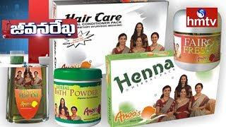Anuradha Explains Anoos Anoos Products Herbal Products | Jeevana Rekha | Health News | hmtv