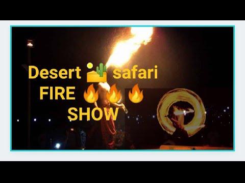 DUBAI DESERT SAFARI |Best FIRE DANCE SHOW 2021 | AMAZING Fire Show DUBAI/UAE| Best SHOW