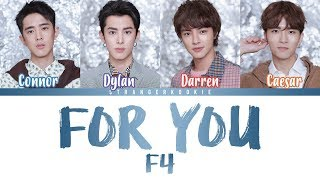 F4 - FOR YOU  [EASY LYRICS |COLOR CODED]