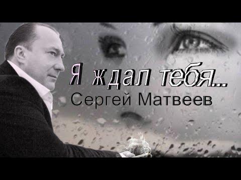 Песни и стихи про МОРЕ -