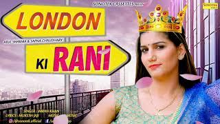 Sapna Chaudhary New Song London ki Rani    Latest Haryanvi Song 2018    Imran Khan    Maina Haryanvi