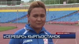 Женская сборная КР завоевала серебро на чемпионате мира по уличному футболу