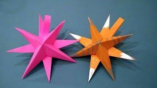 Как сделать объемную звезду из бумаги на елку. Елочное украшение своими руками. Поделки.