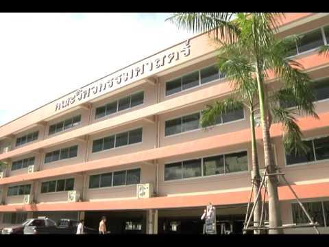 พรีเซนต์มหาวิทยาลัยกรุงเทพธนบุรี