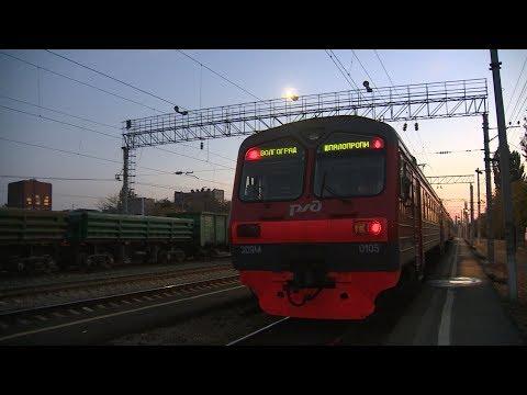 В Волгограде развивается пригородное железнодорожное сообщение