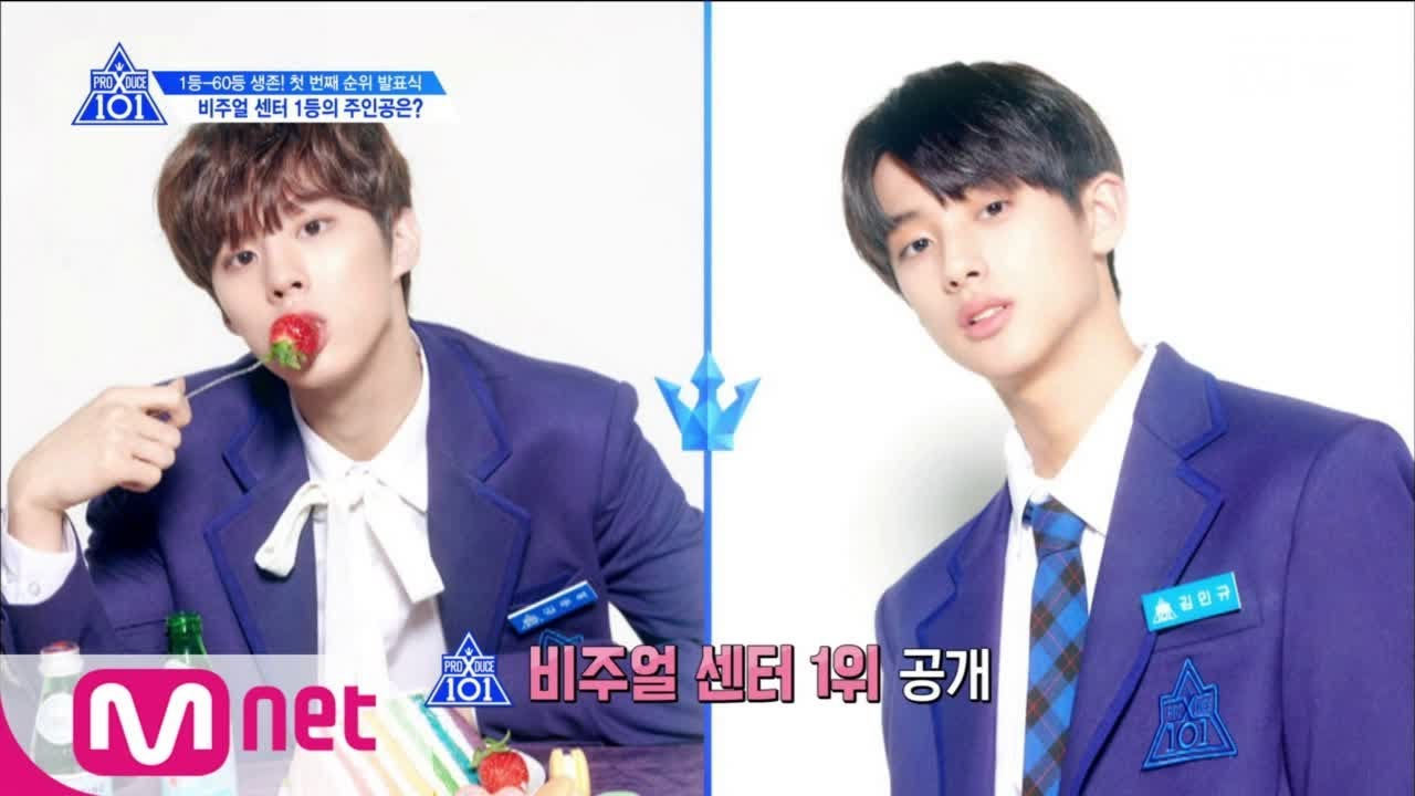 Produce X 101' trainees vote on the trainee with the best visuals