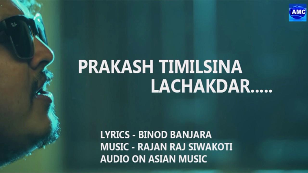 asian music lyrics