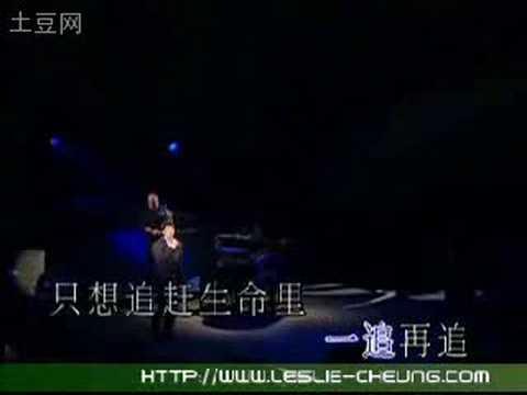 滚石十周年演唱会纪念张国荣,周华健:追