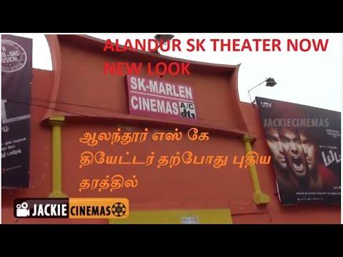 CHENNAI , GUINDY ,  ALANDUR  SK MARLEN CINEMA THEATER | SK MARLEN CINEMAS | CHENNAI THEATERS
