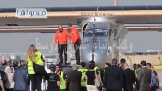 بالفيديو وزير الطيران يستقبل برتراند بيكار قائد طائرة سولار امبلس 2 اول طائرة تعمل بالطاقة الشمسية
