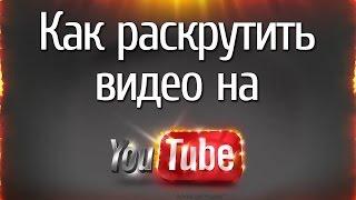 Как поставить свою картинку на видео на youtube. Как вставить картинку в видео.