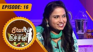Star Kitchen – | (14/07/2015) | Actress Elisabeth's Special Cooking