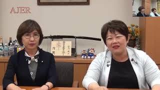 続きはコチラ【会員制サイト:AJERcast】 http://ajer.jp/ Facebookユー...