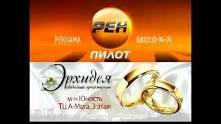 Свадебный супермаркет ОРХИДЕЯ