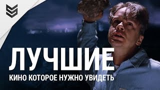 Лучшие фильмы: «Побег из Шоушенка»