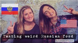 Американка пробует русскую еду. Tasting weird Russian food. Ольга Рохас | Нью-Йорк